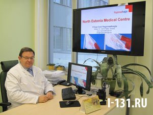 главный врач North Estonia Medical Centre