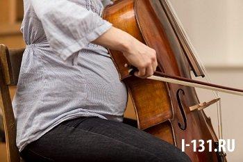 Ожирение у беременных