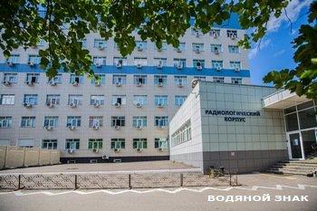 Центр рентгенорадиологии: услуги и цены