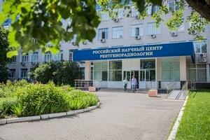 Центр рентгенорадиологии (Москва)